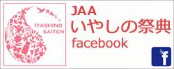 event-logo2015