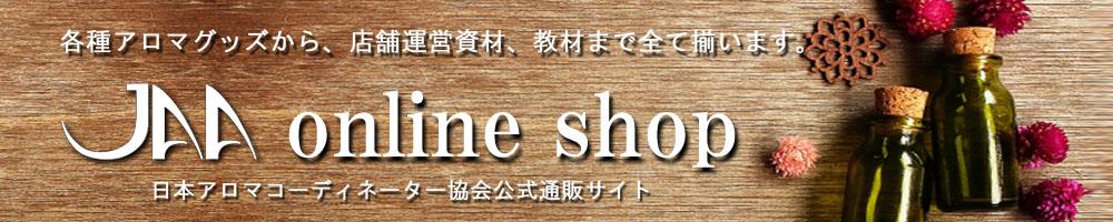 JAA Online shop