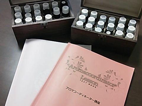 幸せ応援サロン&スクール Oblate ~オブラート~