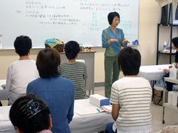 学校法人 森嶋学園 専門学校 浜松医療学院