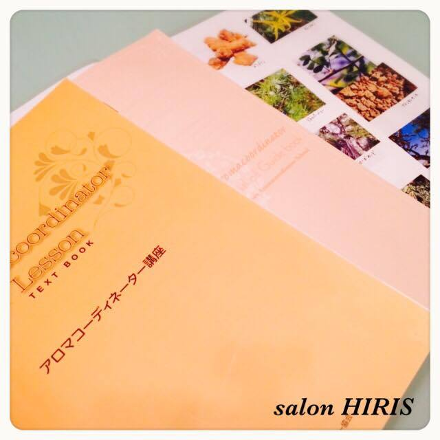 Aroma&Detox&Relaxation HIRIS(イリス)