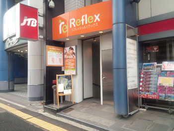 リフレックス 仙台駅前店