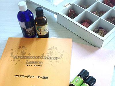 札幌月寒西 癒しのアロマリラクゼーションサロン aromarche