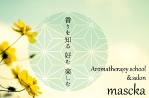 アロマセラピーサロン マチュカ